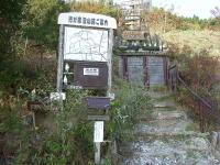 徳ヶ森登山道入り口