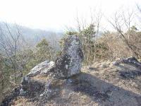 狐石山山頂の標石