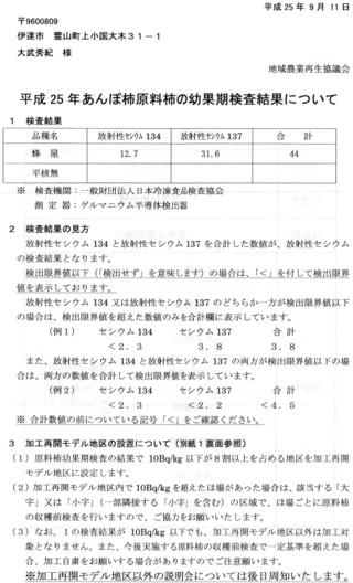 Img018_2